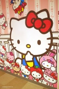 Kiddy Land in trendy Omotesando has an entire floor dedicated to Hello Kitty. So of course, I had to see it :)