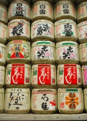 Barrels of sake which have been donated to the Shrine.
