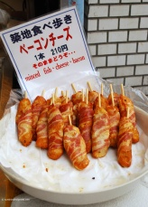 The streets around Tsukiji Fish Market are full of food stalls selling everything from ramen noodles through to these Kushiyaki (deep fried skewered meat).